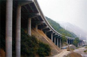 乐虎国际app下载的葛洲坝集团沪蓉西高速公路