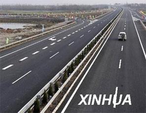 乐虎国际app下载的中铁5局随岳高速公路