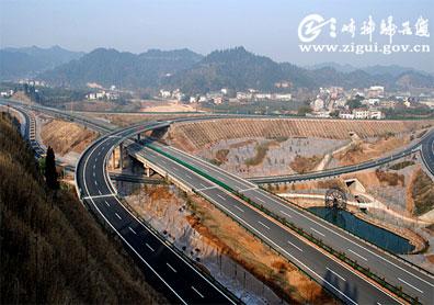 乐虎国际app下载的中铁十一局翻坝高速公路